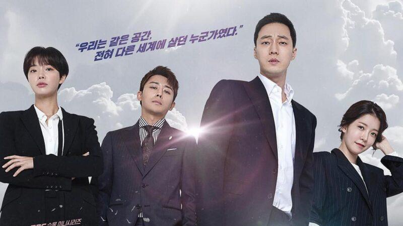 Drama Korea 2018 Ini Sudah Meramalkan Corona