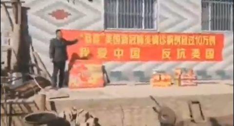 Wadidaw, Warga China Rayakan Kasus Corona Di AS Tembus 100.000