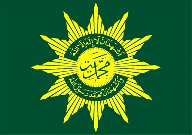 Muhammadiyah Nyatakan Tujuh Sikap Terkait Covid-19, Salah Satunya Minta Tunda Pilkada