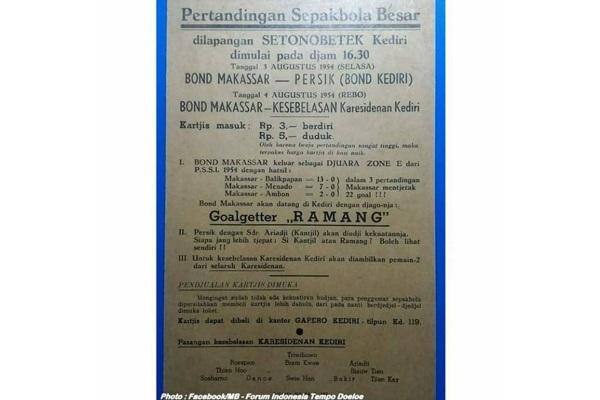 Harga Tiket Iklan Bola 1954 Ini Bikin Salfok Netizen, Murah Banget...